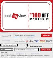bookmyshow offer bookmyshow winpin voucher rs 100 for free promo code club