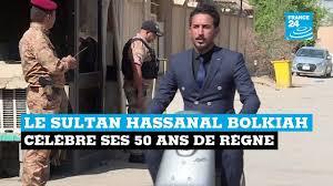 sultan hassanal bolkiah son richissime sultan hassanal bolkiah célèbre ses 50 ans de règne