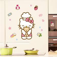 chambre gratuite livraison gratuite dessin animé enfants chambres décoratif mur