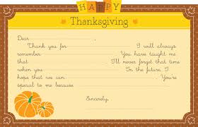 make your own thanksgiving card highlander