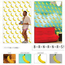 kabegamiyahonpo rakuten global market import wallpaper made of