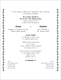 wedding card wording muslim wedding invitation cards quotes new scroll wedding