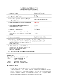 Resume Canada Sample by Combination Resume Template Free Canada Resume Sample Projects