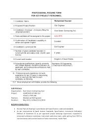Resume Current Job by M Nouman Aramco Format Cv