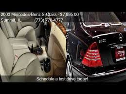 2003 mercedes s500 for sale 2003 mercedes s class s500 4dr sedan for sale in summit