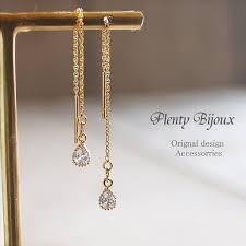 nickel earrings plenty shop rakuten global market simple accessories one