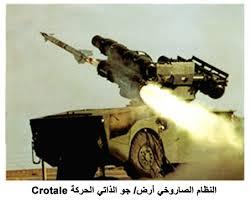 القوات المسلحه المصريه.(شامل) - صفحة 2 Images?q=tbn:ANd9GcSBspLpMPQiN9f1Dl439vVR96Ypngg_5Bw-Dx3bwjkDaHzKjJu3tg&t=1