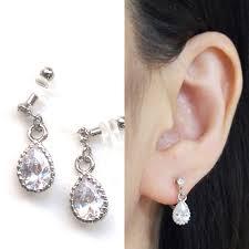 bridal clip on earrings cubic zirconia invisible clip on earrings bridal clip