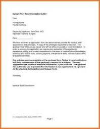 sample letter of recommendation for quiet student