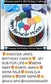 Happy Birthday Cake Meme - moosa jani s birthday cake happy birthday once again moosa