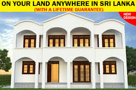 home windows design in sri lanka two story vajira house builders private limited best house