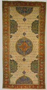 Ottoman Rug Ushak Medallion Carpet On White Ground Work Of Heilbrunn