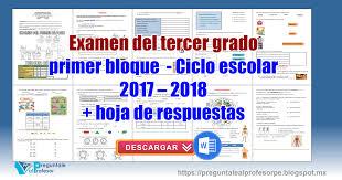 examen montenegro 3 grado primaria examen del tercer grado primer bloque ciclo escolar 2017 2018