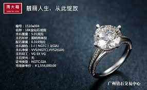 all diamond ring guangzhou diamond exchange