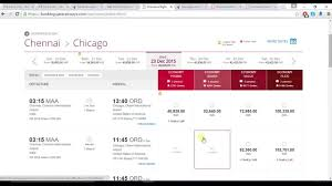 qatar airways student baggage allowance is not shown youtube