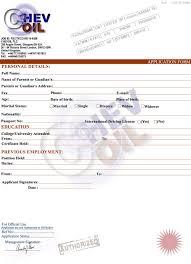applebees job application form online gallery form example ideas