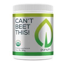 purium power shake power shake apple berry 30 servings purium