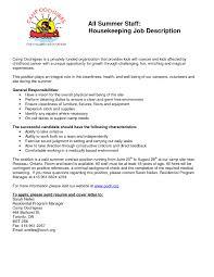 housekeeping job description best business template