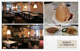 table pour cuisine 騁roite 歐洲各國旅遊資訊 bofulisu899 s 美麗人生這裡最樂活魅力與驚豔
