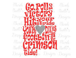 alabama crimson tide fight song svg dxf print silhouette