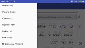 transliterated siddur my siddur transliterated siddur with audio android apps on