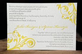 bilingual wedding invitations julie spiro s bilingual wedding invitations