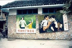 r駱artition des si鑒es ノlections professionnelles paul charon sinopolis