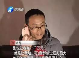 r馮lementation siege auto 为什么最近 自媒体纷纷坐上了被告席 新闻 新芽newseed
