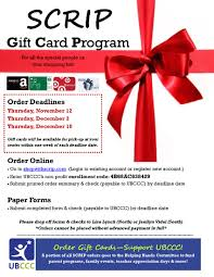 gift card fundraiser annual scrip gift card program at buffalo child care