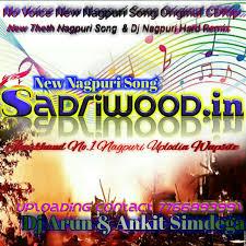 dj rajmohan gumla sadriwood in latest nagpuri songs unreles