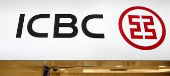 banche cinesi ticinonline una seconda cinese ottiene la licenza in svizzera