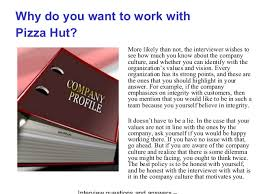 pizza hut interview questions and answers