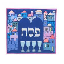 matzah covers passover matzah cover 4 cups jjudaica