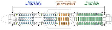 boeing 787 9 seat map airlines 787 9 jal aircraft collection