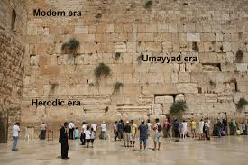 josephus the sword of rome journey through the wilshire the kotel provides rich archaeological information about the second jewish temple which the romans destroyed in 70 c e the enormous lower stones of the