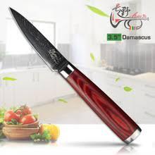 small kitchen knives get cheap small paring knives aliexpress alibaba