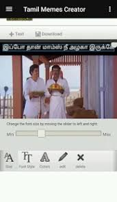 Memes Creator Online - tamil memes creator android apps on google play