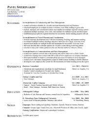sample resume assistant manager hr operation goals and objectives