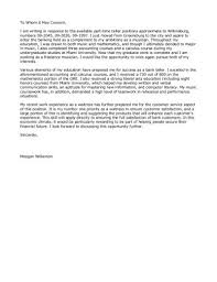 sample cover letter for bank teller without experience best cover