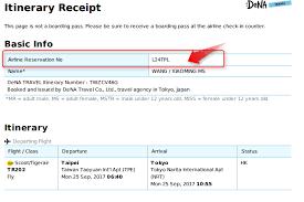 travel reservation images How do i find my airline reservation number dena travel hongkong png