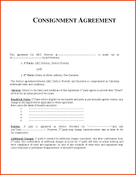 service contract template consignment agreement template 1 png