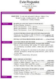 sample resume for ojt students letter of intent ojt sample resume