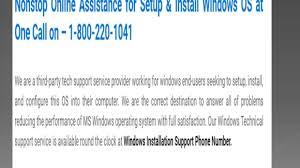 Windows Help Desk Phone Number Setup Windows Operating System Call 1 800 220 1041 Youtube