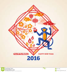 Happy New Year Decorations 2016 by 2016 Happy Chinese New Year Greeting Card With Monkey Stock