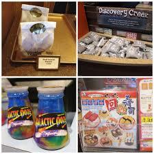 Disney World Souvenirs 52 Disney World Souvenirs Under 5 Touringplans Com Blog