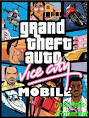 Nokiajava.blogspot.com - โหลดเกมมือถือฟรี!!!: GTA: Vice City ...