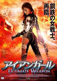 film perang thailand terbaru sinopsis download japanese movie iron girl ultimate weapon 2015