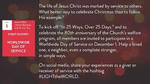 I Am The Light The Way Light The World Ward Christmas Party U2013 Bullard Ward Bulletin