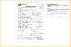 7 uk passport application forms agile resume