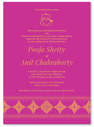 Best Indian Wedding Invitations Stunning Personal Wedding Invitation Matter For Friends In English
